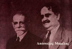 MAMELISAPOSTOLOS_gr