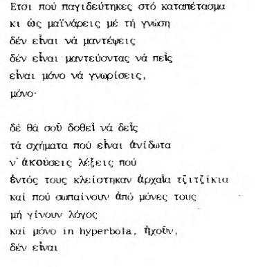 Phd thesis poem